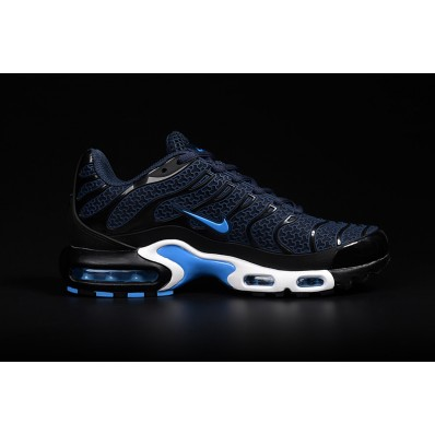 nike tn requin homme 2017