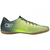 basket nike mercurialx