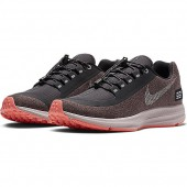 nike running homme intersport