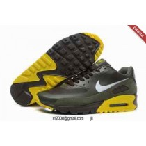site air max pas cher fiable